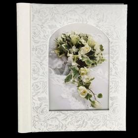 """Фотоальбом магнитный 10 листов Image Art  """"Свадьба"""" 23х28 см"""