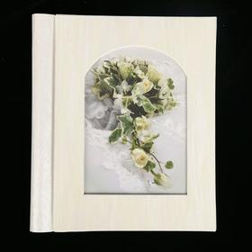 """Фотоальбом магнитный 10 листов Image Art """"Свадебный""""  23х28 см"""