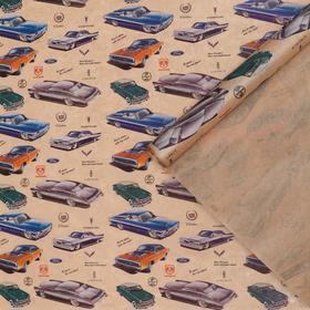 Бумага упаковочная крафт 'Автомобили ретро', 0,84 х 10м Ош