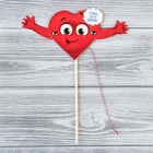 """Heart-squirmy on a stick """"to those who roads"""""""