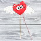 "Heart-squirmy on a stick ""Love"""