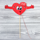 "Heart-squirmy on a stick ""I'm crazy about you"""