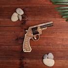 """Сувенирное оружие """"Револьвер"""", собранный 21,5x16 см"""