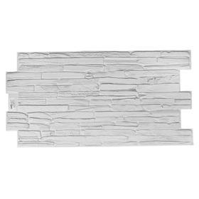 Панель ПВХ Кварцит серый 980х500