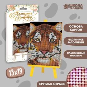 Алмазная вышивка на подставке «Тигр», 13 × 19 см. Набор для творчества