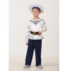 Карнавальный костюм «Матрос. Парадная форма», (матроска, брюки, бескозырка, ремень), размер 32, рост 122 см