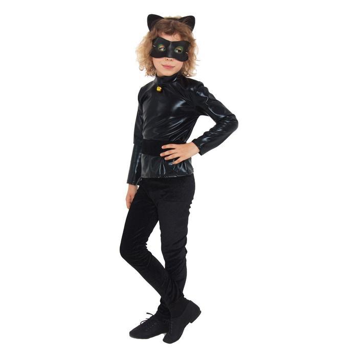 Карнавальный костюм «Супер-кот», размер 34, рост 128 см