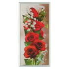 """Картина """"Красные розы"""" 36*73 см"""