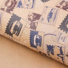 Бумага упаковочная крафт «Почтовые марки», 50 х 70 см
