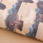 Бумага упаковочная крафтовая «Успешный и сильный», 50 × 70 см