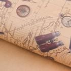 Бумага упаковочная крафтовая «Карта странствий», 50 × 70 см