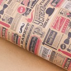 """Paper, wrapping, Kraft """"Newspaper clippings"""", 50 × 70 cm"""