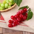 Искусственный виноград (цвет микс)