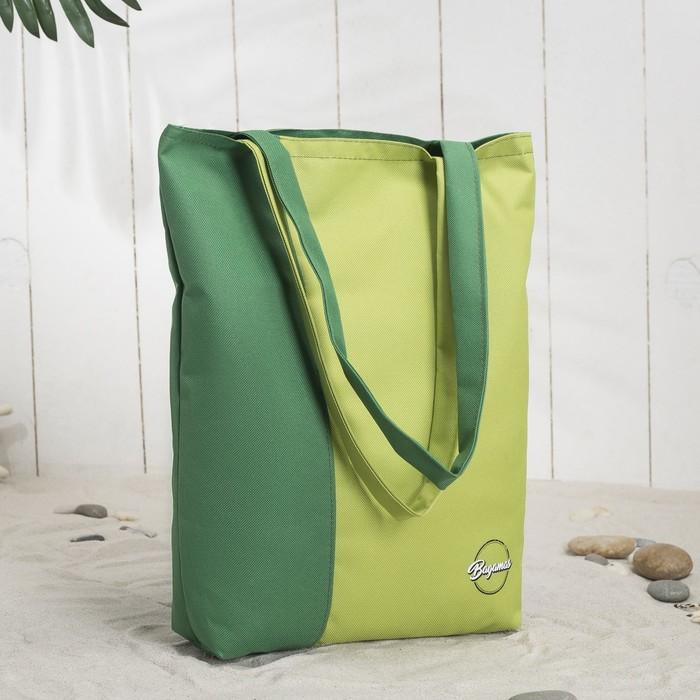 Сумка пляжная, отдел без молнии, цвет зелёный/салатовый