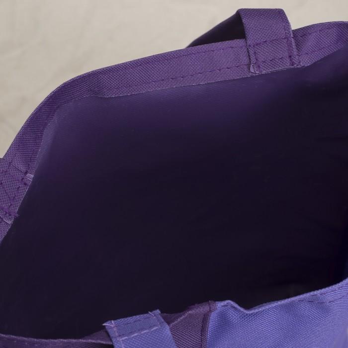 Сумка молодёжная Bagamas, 1 отдел без молнии, цвет баклажан/сиреневый