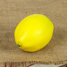 "Artificial lemon ""Sunny"""