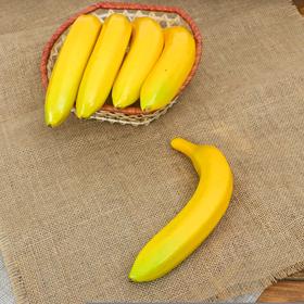 Artificial banana