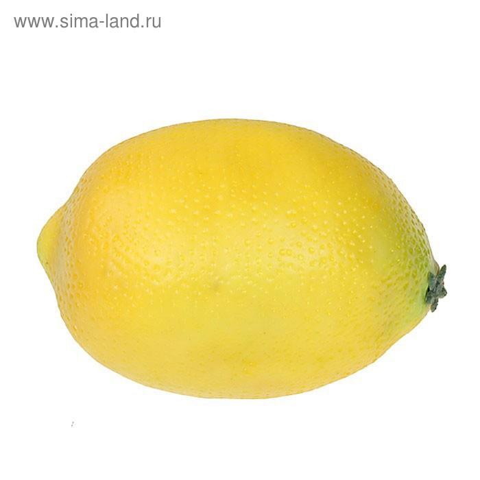 """Искусственный лимон """"Южный"""""""