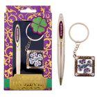 """Набор подарочный 2 в 1 """"На удачу"""": брелок+ручка"""