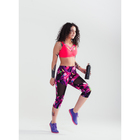 Бриджи спортивные с прозрачными вставками ONLITOP Rainbow, размер 44-46, цвет розовый