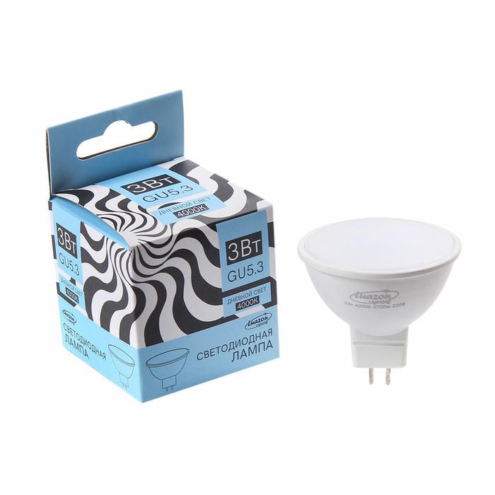 Лампа cветодиодная спот Luazon MR16, GU5.3, 3 Вт, 270 Лм, 4000 К, дневной свет