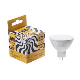 Лампа cветодиодная спот Luazon MR16, GU5.3, 7 Вт, 3000 K, теплый белый