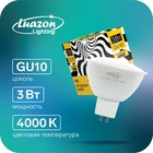 Lamp led spot Luazon MR16, GU10, 3 watts, 270 Lumens, 4000k, daylight