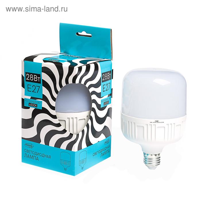 Лампа светодиодная Luazon, Е27, 28 Вт, 2240 Лм, 6500 К, холодный белый
