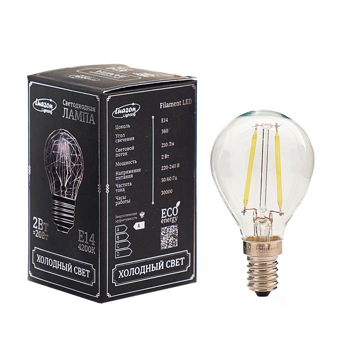 Лампа светодиодная, G45, 2 Вт, E14, 210 Лм, 4200 К, 220-240 В, холодный, прозрачная