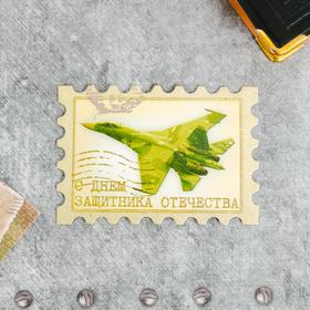 Открытка поздравительная'Защитнику отечества!', 9 х 8 см Ош