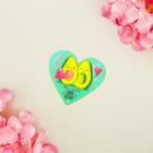 Открытка‒валентинка «Мы с тобой одно целое», 7 × 6 см