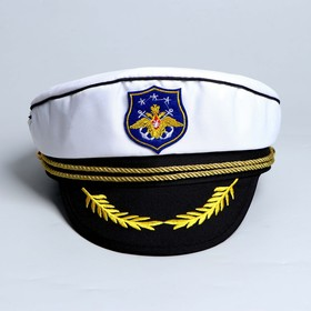 "Cap adult marine ""Marine emblem"", R-p. 60"