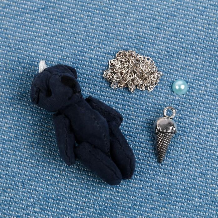Интерьерная кукла «Кэтти», набор для шитья, 18 × 22 × 3,6 см