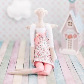 Интерьерная кукла «Элли», набор для шитья, 18 × 22 × 3.6 см