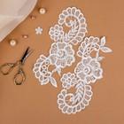 """Sew-on appliques """"Leitza"""", 18,5 × 9 cm, pair, white"""