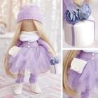 Набор для шитья «Мягкая кукла Лизи», 18 х 22 х 3,6 см