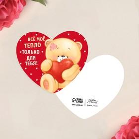 "Postcard‒Valentine ""tears for you"", 8 × 7 cm"
