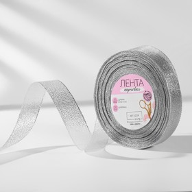 Brocade ribbon, 20mm, 23±1m, color silver