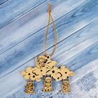 Подвеска на ёлку «4 ангелочка», золото, 9,7×7,2 см