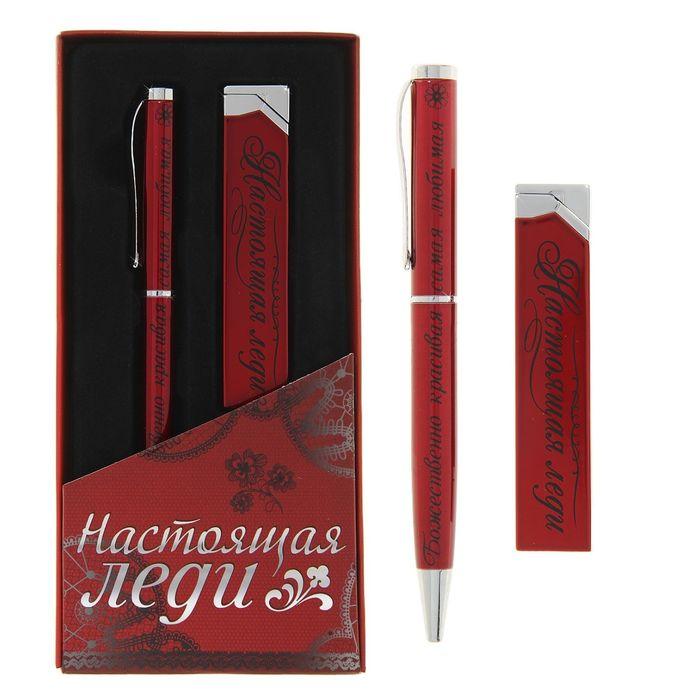 """Подарочный набор """"Настоящая леди"""": ручка и зажигалка"""
