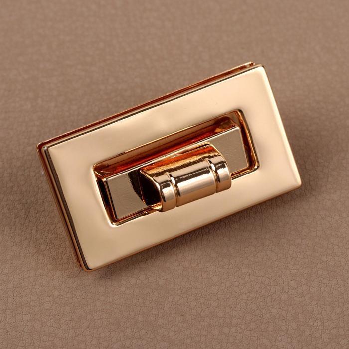 Застёжка для сумки, 4,4*2,9см, цвет золотой