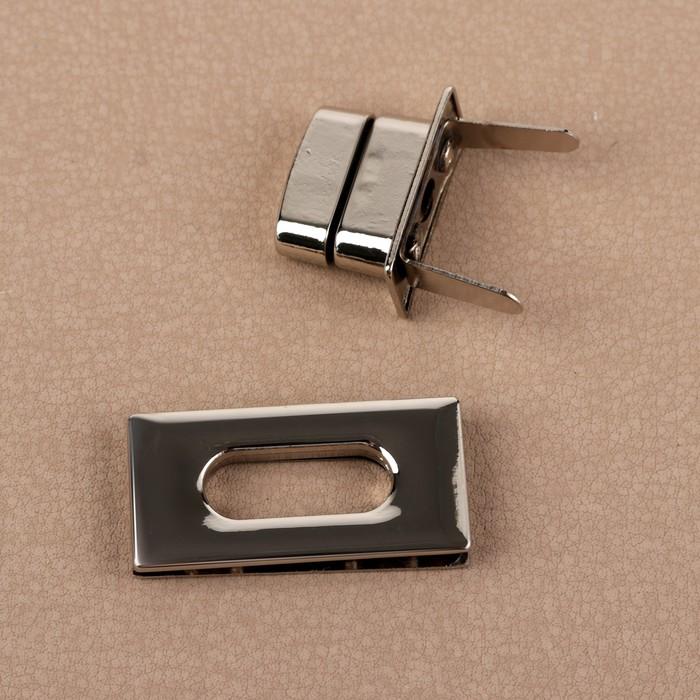 Застёжка для сумки, 3,5 × 1,8 см, цвет серебряный