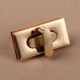 Застёжка для сумки, 3,5 × 1,8 см, цвет золотой