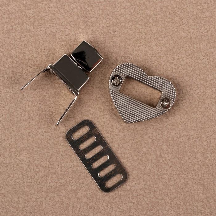 Застёжка для сумки, 2,5 × 2,5 см, цвет серебряный