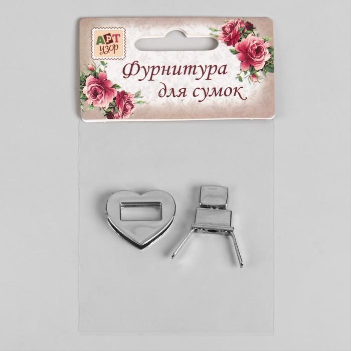 Застёжка для сумки №0621, 2,5*2,5см, цвет серебряный