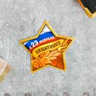 """Открытка поздравительная """"Защитнику!"""", 9 х 8 см"""