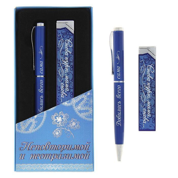 """Подарочный набор """"Неповторимой и неотразимой"""": ручка и зажигалка"""