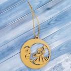 Подвеска на ёлку «Луна и ангелочек с трубой», золото, 7,8×7,8 см