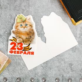 "Greeting card ""happy holidays!"", 8 x 9 cm"