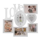 Часы настенные хайтек+5 фоторамок LOVE (фото 10х15-3шт 9х9-1шт сердце 9х10-1шт) 41*41см